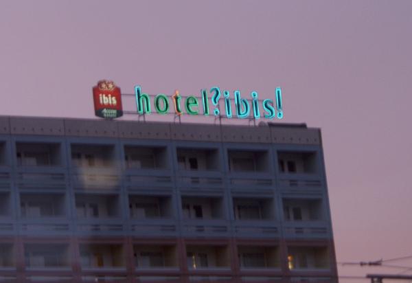 Самое лучшее порно в Будапеште. (Сплин) .